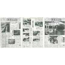 京王,高尾599ミュージアムでパネル展「高尾線開通50周年記念〜開業当時を振り返る〜」開催