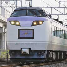 485系「いろどり(彩)」を使用した団体臨時列車が運転される