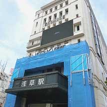 東武浅草駅ビルに「浅草東武ビジョン」が設置される