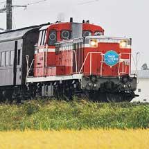 団臨『津軽線レトロ客車号』運転