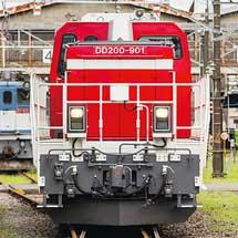 新車速報JR貨物 DD200形試作車