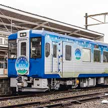 鉄道ファン 乗車インプレッションJR東日本 キハ112・103形「HIGH RAIL 1375」