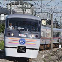 『ラブライブ!サンシャイン!!×西武鉄道プレミアムトレインツアー』運転