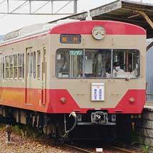 近江鉄道で『日野駅舎再生記念号』運転