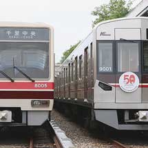 北大阪急行電鉄で創立50周年記念『北急写真撮影会』開催