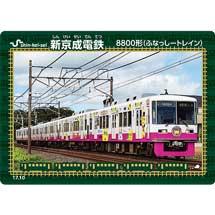 新京成電鉄,「ふなっしートレイン」の「鉄カード」を配布開始
