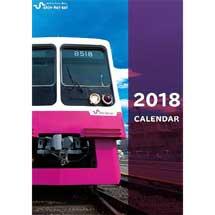 「新京成電鉄カレンダー2018」発売