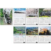 2018年版 秩父鉄道カレンダー発売
