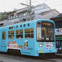 阪堺電軌モ601形,モ701形に『堺まつり』のヘッドマーク