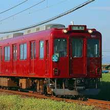 養老鉄道で「養老」円形特殊看板