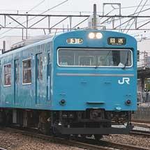 103系HK607編成が網干総合車両所明石支所へ