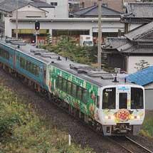 「アンパンマン列車」2104号車が高松へ