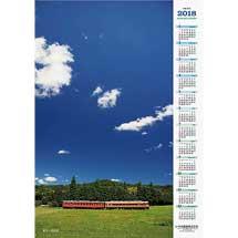 「2018年いすみ鉄道カレンダー」発売