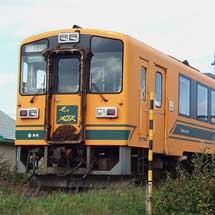 津軽鉄道で『駅舎スイーツ号』運転