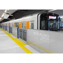 東武,東上線池袋駅のホームドア設置工事を開始