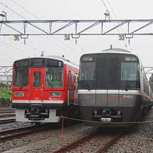 『小田急ファミリー鉄道展2017』が開催される