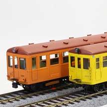 東京メトロ,地下鉄開通90周年記念「銀座線1000形 1/80 HOゲージ鉄道模型」の予約販売を開始