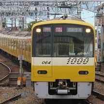「KEIKYU YELLOW HAPPY TRAIN」がアクセス特急に充当される