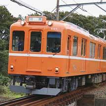 養老鉄道「ラビットカー」復刻塗装編成が試運転