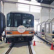 東大柏キャンパスで東京メトロ01系が公開される