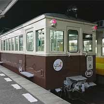 ことでんでレトロ電車が夜間に走行