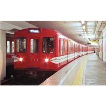 東京メトロ「地下鉄開通90周年記念イベント」を実施