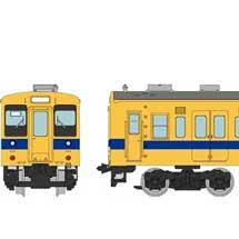 鉄コレJR105系新製車 福塩線(F03編成・冷房改造車)2両セット