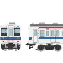 鉄コレJR105系新製車 宇部・小野田線(U04編成・冷房改造車)2両セット