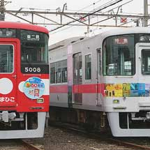 『山陽鉄道フェスティバル2017』開催
