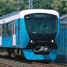 プレイバック・展望館駿河の電車 静岡鉄道−1