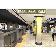 東京メトロ,銀座駅のリニューアルデザインが決定