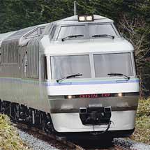 北海道観光列車モニターツアーにともなう団臨運転