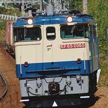 EF65 2065が3071列車をけん引