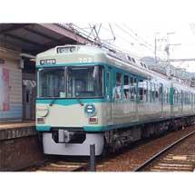 11月3日京阪「大津線感謝祭2017」開催