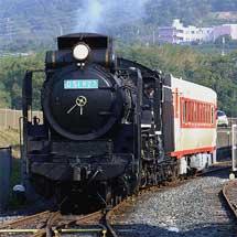 有田川町鉄道交流館でD51 827が運転される