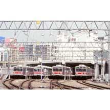 東急,「欅坂46」「いけばな草月流」とコラボレーションした「東横線開通90周年記念乗車券」発売