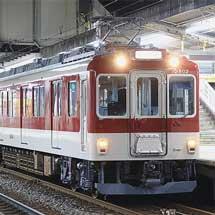 近鉄2800系2802編成がパンタグラフを交換して出場