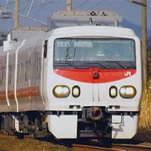 キヤE193系「East i-D」が2連で青い森鉄道線を検測