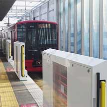 筑肥線九大学研都市駅に軽量形可動式ホーム柵が設置される