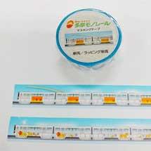 多摩モノレール×福永紙工「オリジナルマスキングテープ」発売