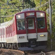 近鉄名古屋線に1430系VW31が入線
