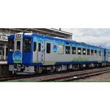 11月11日JR東日本,尾久車両センターで「第17回 みんな集まれ!ふれあい鉄道フェスティバル」開催
