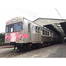 11月12日〜21日福島交通,7000系(7103+7204号車)ラストランを実施