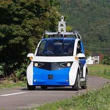 福井県・永平寺町・パナソニック,廃線跡を活用した自動運転車両走行の実証実験を実施