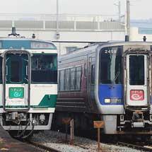 キハ185系復刻国鉄色とN2000系2458号車が勝瑞で交換