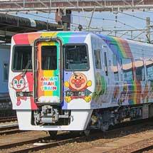 8000系S3編成「アンパンマン列車」が出場