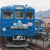 『富士急電車まつり2017』開催