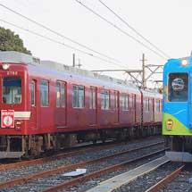 近鉄で『「鮮魚列車」と「つどい」撮影会ツアー』開催