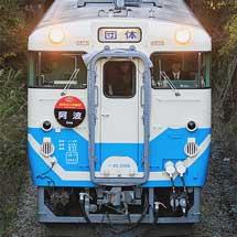 キハ40形を使用した団体臨時列車運転