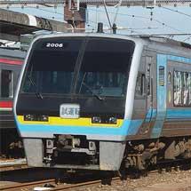 「アンパンマン列車」の2231号車が出場